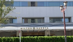 ヒルトン名古屋の行き方と周辺スポットを紹介します