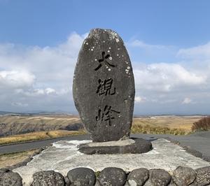 福岡空港から柳川・阿蘇・別府観光は2泊3日で大丈夫。車での周り方を紹介します。
