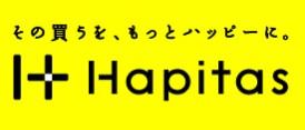 ポイントサイトの定番!ハピタスの登録方法を詳しくご説明します。