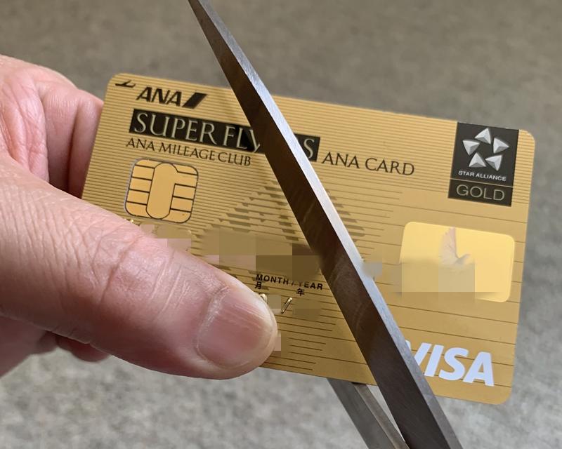 ANA家族カードを解約。残ったマイルやファミリーマイル、特典利用者登録がどうなるのか?
