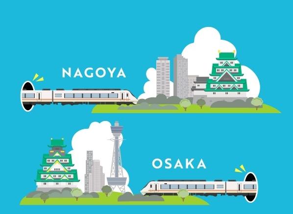 名古屋-大阪間は近鉄特急がお安く快適。料金をさらにお安くする方法を詳しく紹介します。